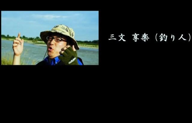 短編自主制作映画『釣り人』脚本該当シーン
