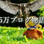 falcon-1329991_640