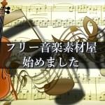 violin-1080948_1280