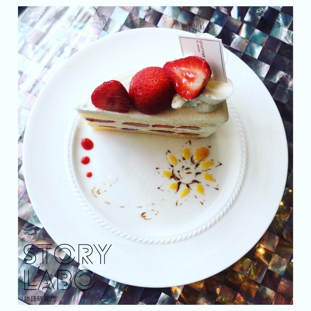 「ザ・ラウンジ」のショートケーキ