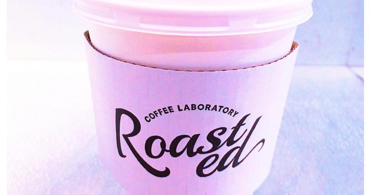 roasted-coffee-laboratory
