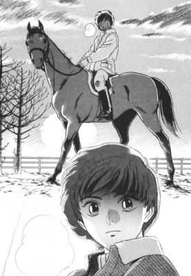 『じゃじゃ馬グルーミン★UP!』あらすじ・ネタ 旅行先で行き倒れて牧場で働くことに!?