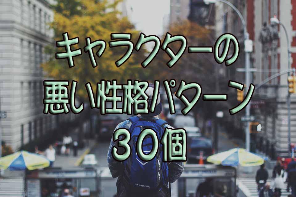 backpack-11491462_960_720