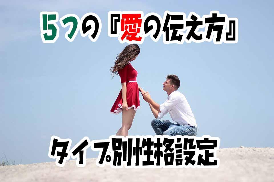 couple-15082612_960_720