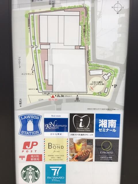 シリウス駐輪場の入口横の地図