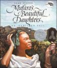 mufaros-beautiful-daughters