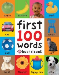 First 100 Words - Story Snug