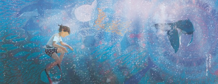Fiona Barker's favourite Setsuko and the Song of the Sea illustration - Story Snug