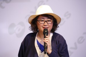 Kubo Mitsurou