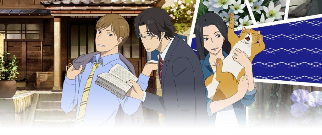 Fune wo Amu anime