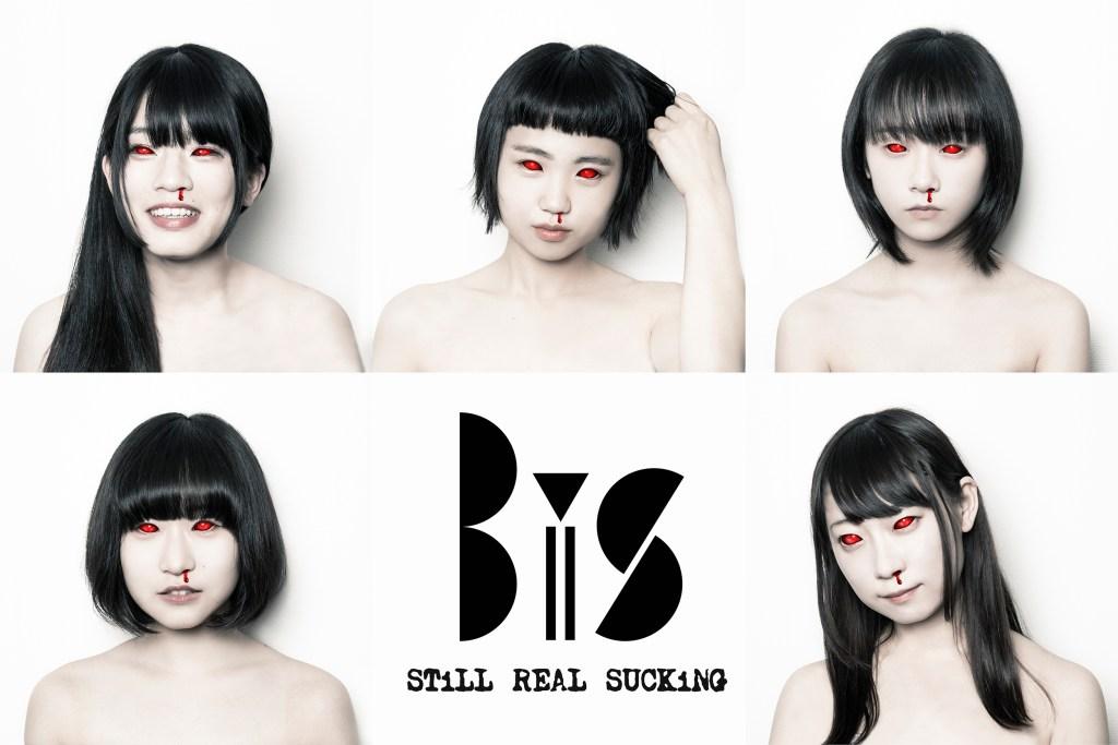 BiS初ワンマン開催&新曲2曲の無料公開を発表