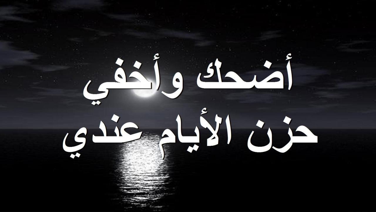 كلام حزين جدا يبكي قصير عبارات محزنه لدرجه الدموع قصة شوق