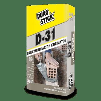 Durostick D-31