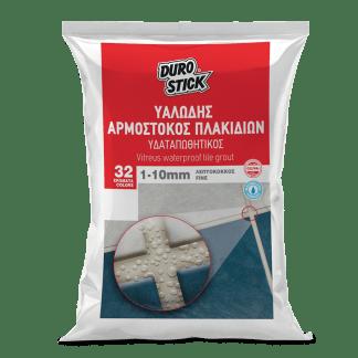 Αρμόστοκος πλακιδίων Λεπτόκοκκος 1-10mm υαλώδης 5kg