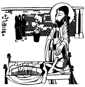 Fifth  Sunday after Pentecost, Holy Eucharist, Rite II, June 27, 2021 10:30am