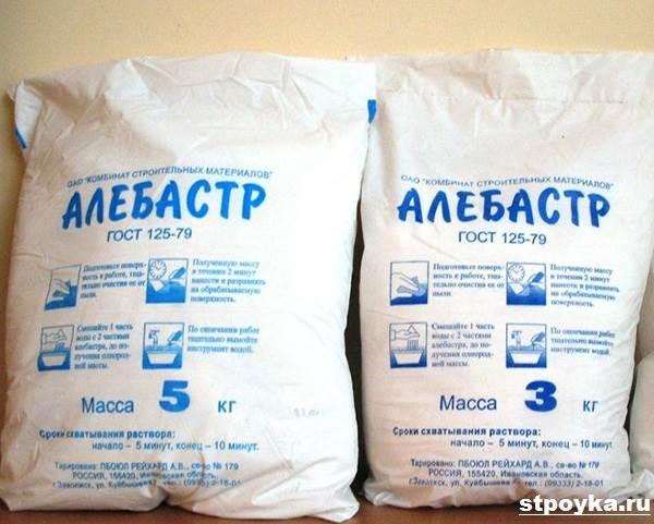 Что-такое-алебастр-Описание-свойства-применение-и-цена-алебастра-3