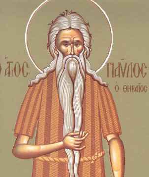 Imagini pentru Sfantul Cuvios Pavel Tebeul photos