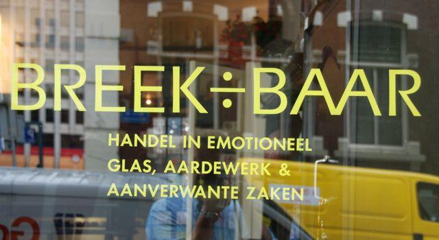 emotioneel_glas
