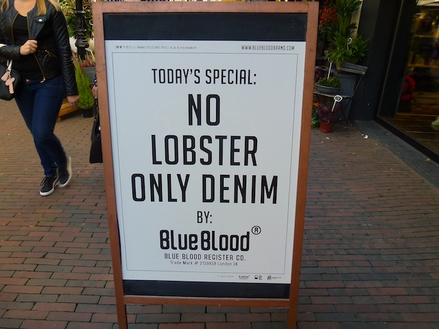 No Lobster