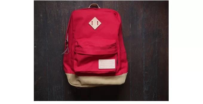 the-superior-labour-daypack