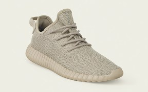 adidas-originals-yeezy-boost-350-tan