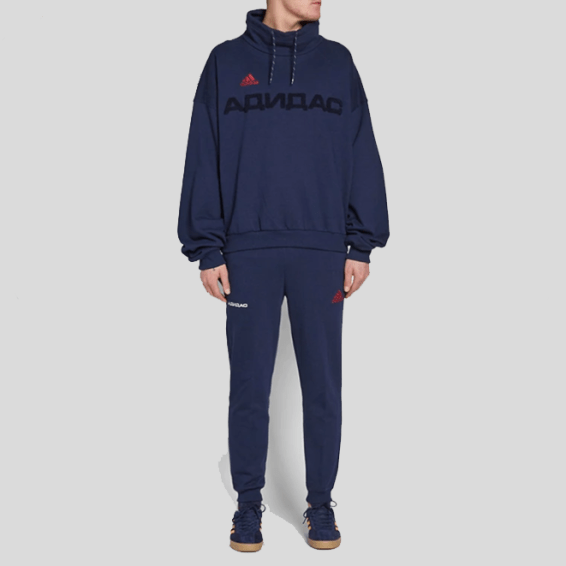 Gosha Rubchinsky x Adidas Collection
