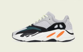 adidas-yeezy-boost-700-singapore-release