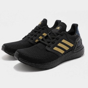 Chinese New Year Shopping Guide adidas Ultra Boost 20