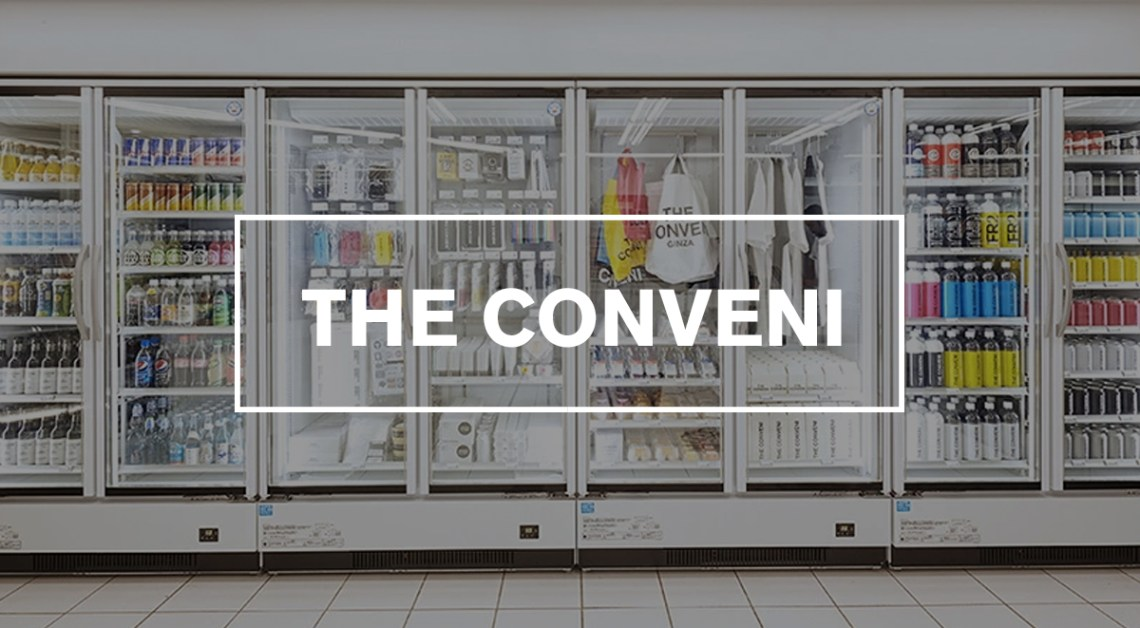 Japanese streetwear brands guide THE CONVENI