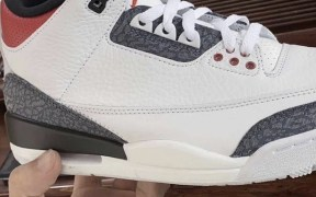 "Air Jordan 3 SE ""Fire Red"" feature"