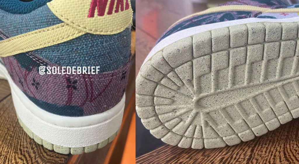 """Nike Dunk """"Space Hippie"""" heel and outsole"""