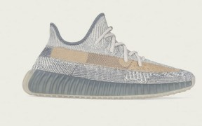 Yeezy Boost 350 V2 Israfil feature