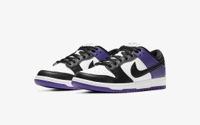 Nike SB Dunk Low Purple Drops In Singapore On January 23