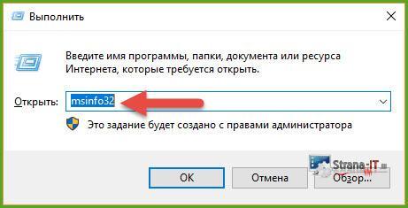 Windows нұсқасын қалай анықтауға болады?