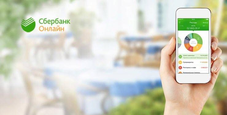 Serbank online.