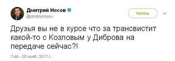 Декольте Яны Кошкиной – Проснемся Вместе? (2012)