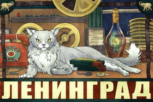 Copy Cat, by Shel Kahn
