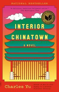 Interior Chinatown cover