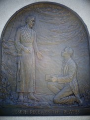 Joseph Receives the Plates