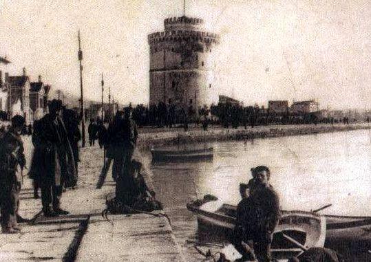 Ο Λευκός Πύργος, 1915