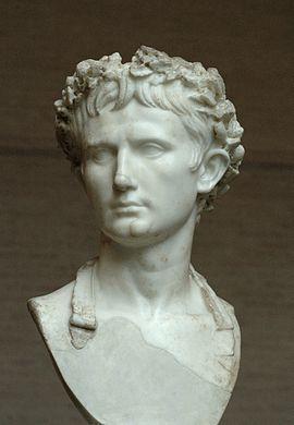Προτομή του πρώτου Ρωμαίου αυτοκράτορα, Οκταβιανού Αυγούστου
