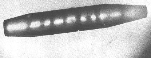 Το ιπτάμενο αντικείμενο που ισχυριζόταν ότι είδε ο Αντάμσκι