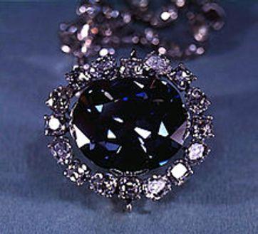 Το Διαμάντι Χόουπ, το 1974