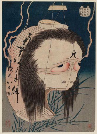 Το πνεύμα των νεκροταφείων του Oiwa