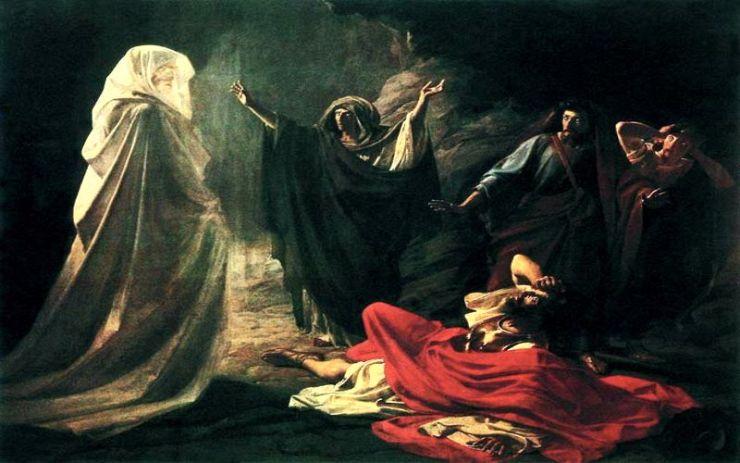 Οι στοιχειωμένοι θησαυροί της Κρήτης...