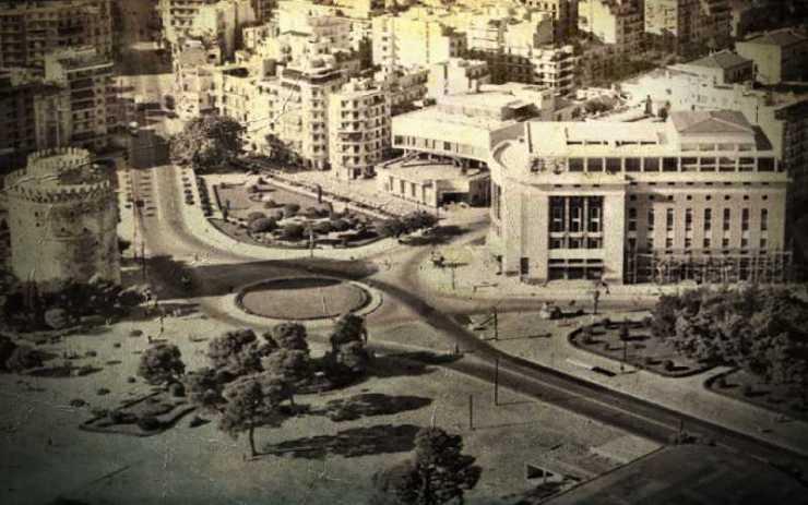 Τεράστιο φωτεινό ιπτάμενο αντικείμενο πάνω από τη Θεσσαλονίκη, το 1967...