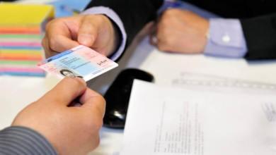 Aggiornamento Della Carta O Del Permesso Di Soggiorno Stranieri D Italia