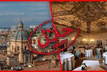 Photo of Quali sono i migliori ristoranti halal a Bologna?