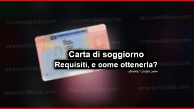 Photo of Carta di soggiorno: requisiti, quanto costa? e come ottenerla?