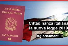 Cittadinanza italiana 2019 : La nuova legge | Novità & Agiormanti